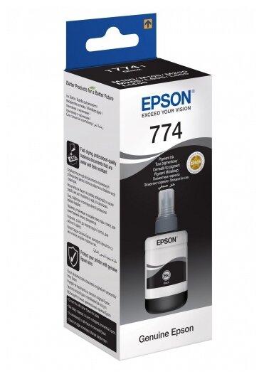 Чернила Epson T7741 Black чёрные для M100, M105, M200, M205 C13T77414A