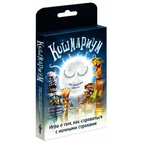 Настольная игра Magellan Кошмариум MAG02117 настольная игра magellan карточная анна детективъ мистериум mag08618