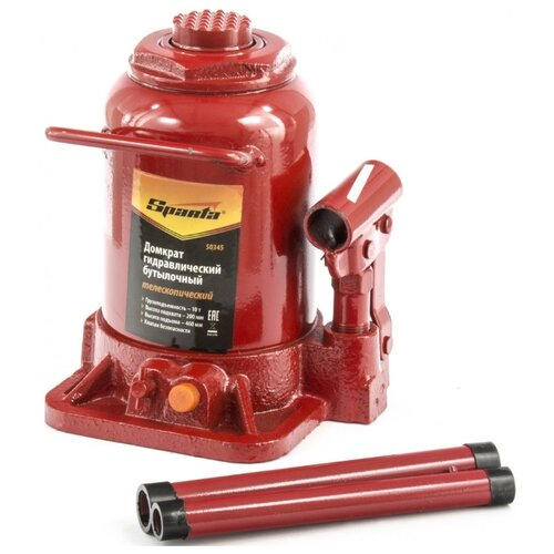 Домкрат бутылочный гидравлический Sparta 50345 (10 т) красный домкрат гидравлический бутылочный sparta телескопический 10т 50345