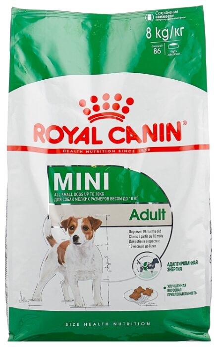 Корм для собак Royal Canin для здоровья кожи и шерсти 8 кг (для мелких пород)
