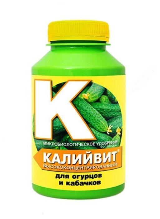 Удобрение Калийвит микробиологическое для огурцов и кабачков