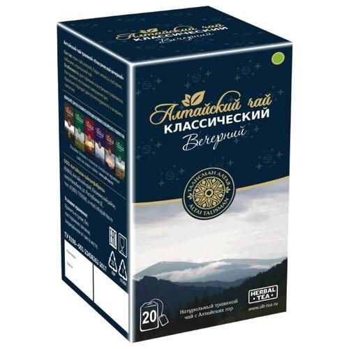 цена на Чай травяной Талисман Алтая Классический вечерний в пакетиках , 20 шт.