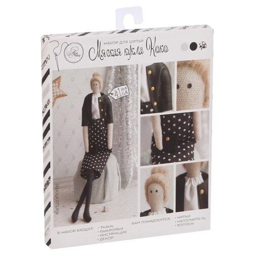 Купить Арт Узор Набор для шитья Интерьерная кукла Коко (2564782), Изготовление кукол и игрушек