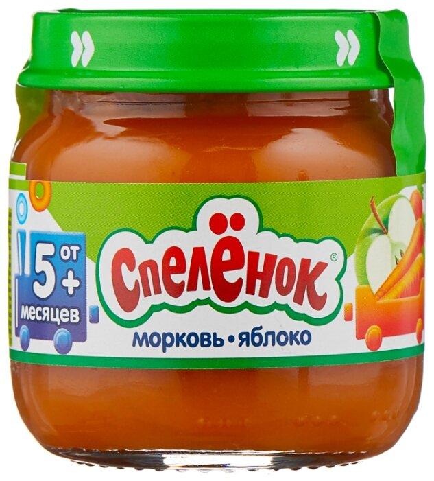Пюре Спелёнок морковь, яблоко (с 5 месяцев) 80 г, 1 шт