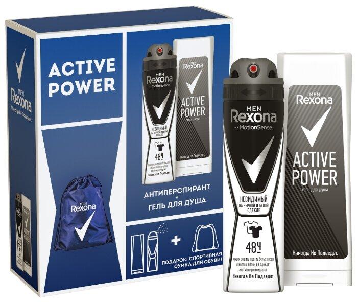 Набор Rexona Active Power Men