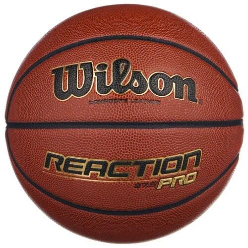 Баскетбольный мяч Wilson Reaction PRO, р. 5 темно-коричневый