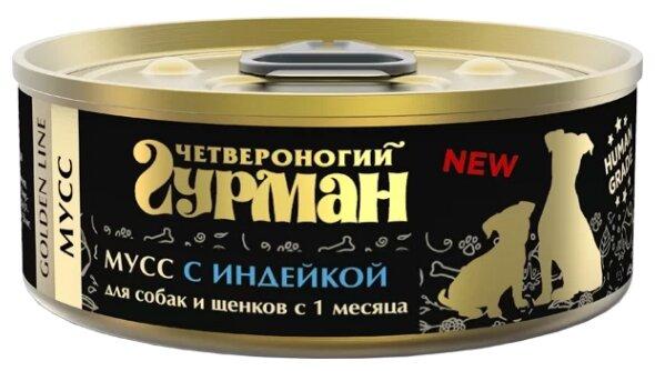 Корм для собак Четвероногий Гурман Golden Line мусс с индейкой
