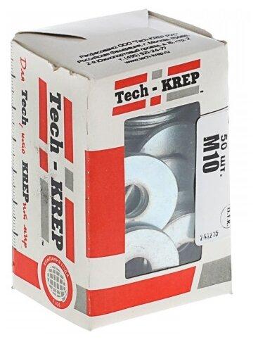 Шайба плоская Tech-KREP 105267