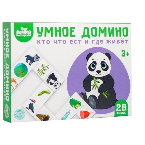 Купить Настольная игра Лесная мастерская Умное домино. Кто что ест и где живет, Настольные игры