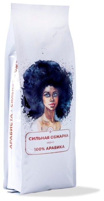 Купить Кофе в зернах Arabista, арабика, 500 г по низкой цене с доставкой из Яндекс.Маркета (бывший Беру)