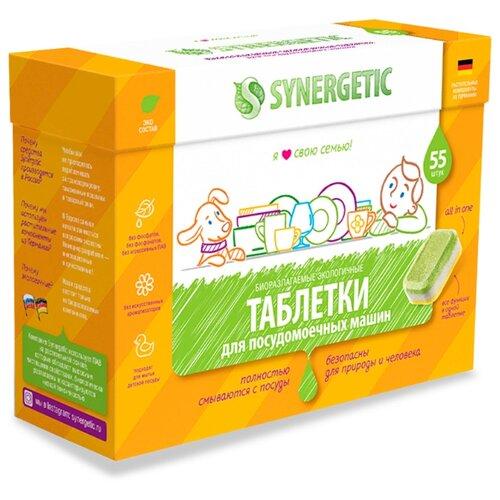 Synergetic таблетки для посудомоечной машины, 55 шт.