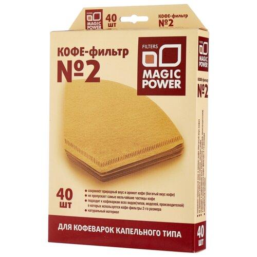 Одноразовые фильтры для капельной кофеварки Magiс Power Неотбеленные Размер 2 бежевый 2 шт.