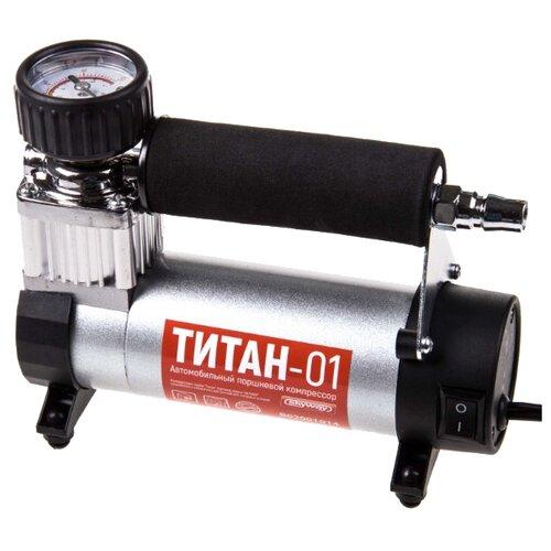 Автомобильный компрессор skyway Титан-01 серебристый