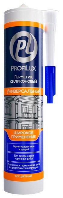 Герметик Profilux Универсальный 300 мл.