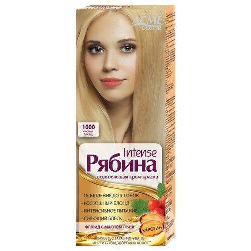 Фото - Acme-Color Intence Рябина краска для волос, 1000 Чистый блонд acme color intence рябина краска для волос 111 мокрый песок