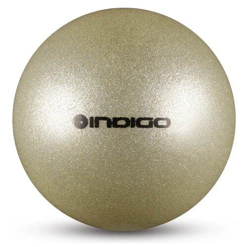 Мяч для художественной гимнастики Indigo IN119 серебристый