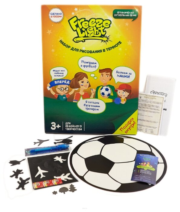 Планшет детский Freeze Light Football (FL-A3-football-18)