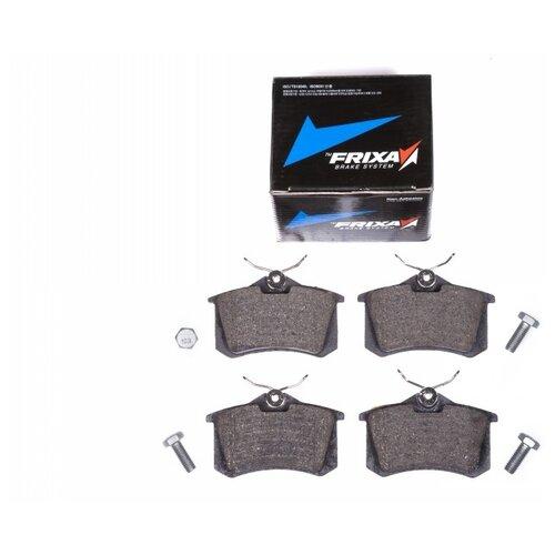 Дисковые тормозные колодки задние Frixa FPE110 (4 шт.)