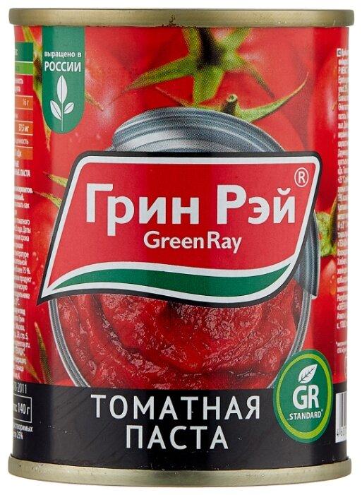 Green Ray Томатная паста