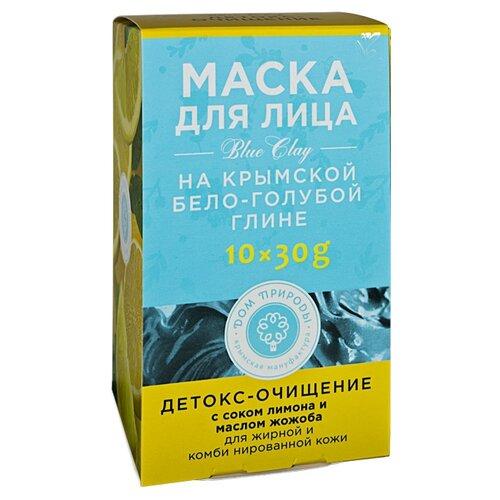 Дом Природы Маска Детокс-очищение на основе крымской бело-голубой глины, 30 г, 10 шт. полное очищение тело дом судьба