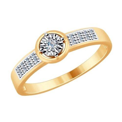 SOKOLOV Кольцо из комбинированного золота с бриллиантами 1011754, размер 17 фото