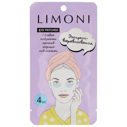 Limoni Подушечки гелевые против морщин под глазами Wrinkle Care Eye Gel Patches (4 шт.) маска от морщин под глазами в домашних