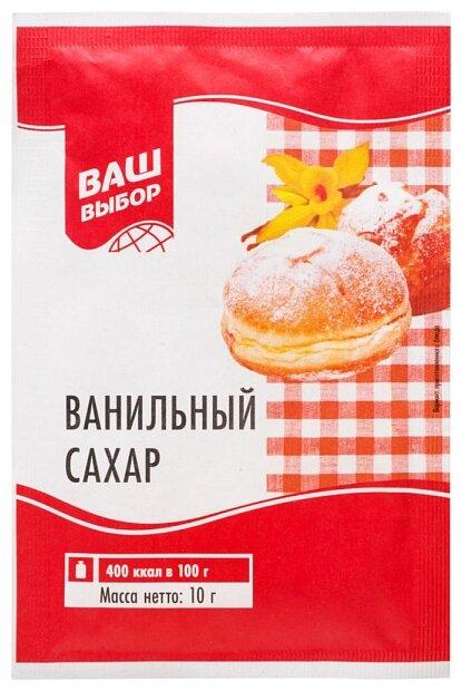 Ваш выбор Сахар ванильный