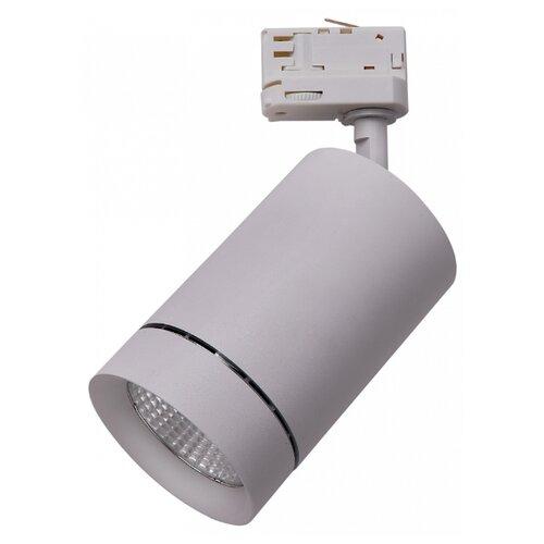 Трековый светильник-спот Lightstar Canno 303594 трековый светильник спот lightstar illumo x1 051020