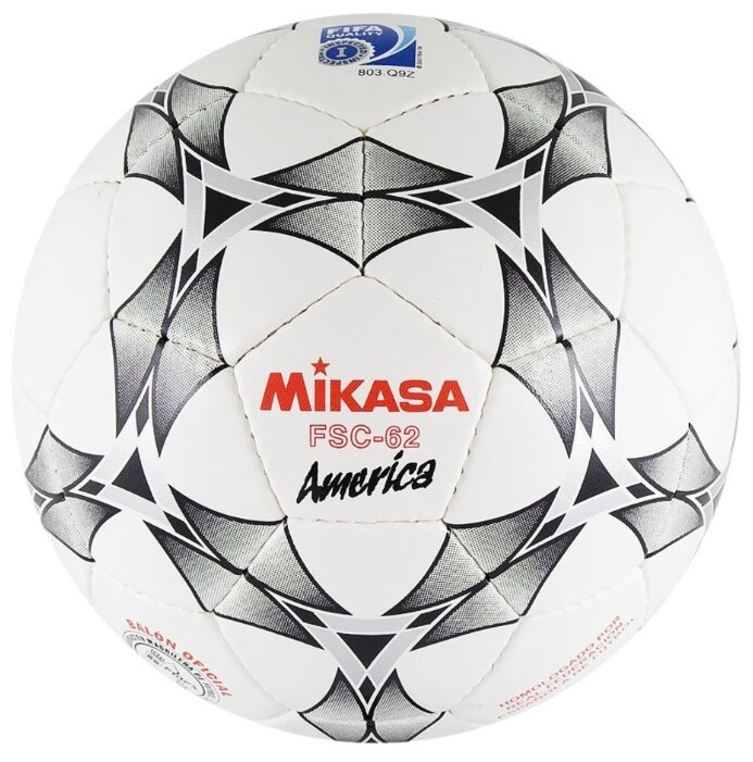 Футбольный мяч Mikasa FSC 62 America