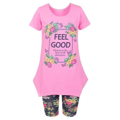 Купить Комплект одежды M&D размер 116, розовый/синий, Комплекты и форма