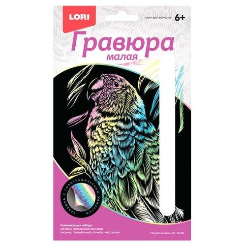 Купить Гравюра LORI Попугай на ветке (Гр-594) цветная основа с голографическим эффектом, Гравюры