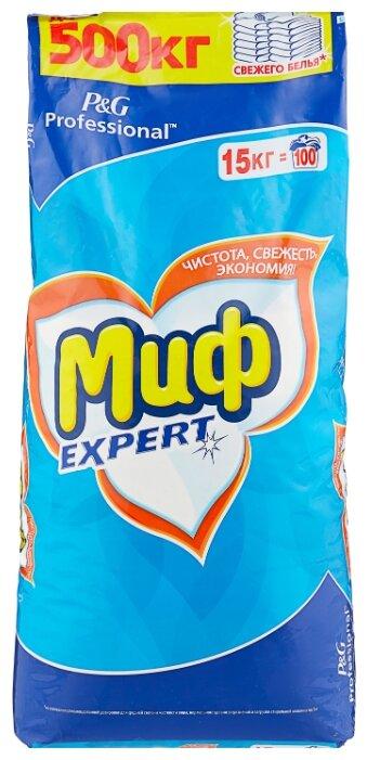 Стиральный порошок Миф Expert