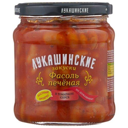 Фасоль Лукашинские печеная по-домашнему в томатном соусе, стеклянная банка 450 г