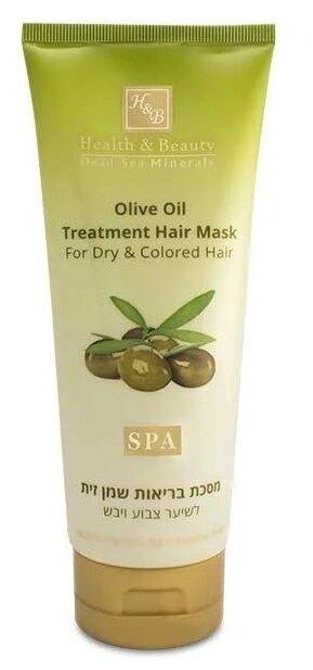 Health & Beauty Маска для волос питательная с оливковым маслом