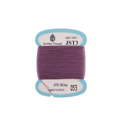 Нитки для вышивания Sumiko Thread для вышивания JST3 #9 40 м №053 сиреневый