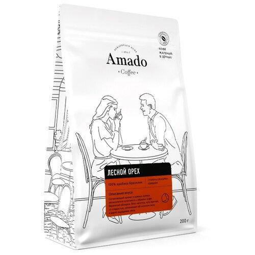 Кофе в зернах Amado Лесной орех, арабика, 200 г