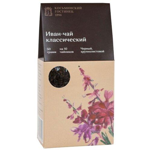 Чай травяной Косьминский гостинец Иван-чай Классический, 50 г