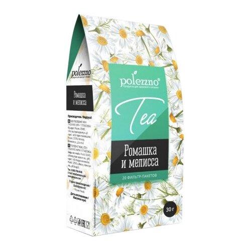Фото - Чай травяной Polezzno Ромашка и мелисса в пакетиках, 30 г 20 шт. чай в пакетиках фиточаи байкальские женский лечебный с боровой маткой 20 шт по 1 5 г