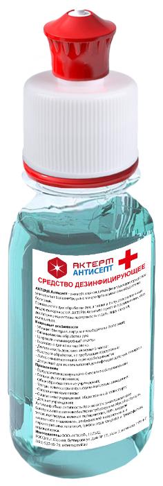 AKTERM Средство дезинфицирующее Антисепт (дозатор)