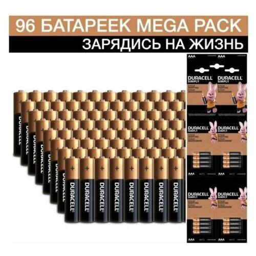 Фото - Батарейка Duracell Simply AAA 6x4x4 шт блистер батарейка duracell simply aa 4х4 шт блистер