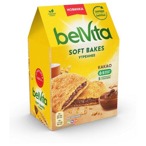 Печенье Belvita Утреннее Soft Bakes с цельнозерновыми злаками и начинкой с какао, 250 г