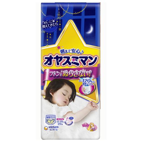 Moony трусики ночные Oyasumi для девочек XXL (13-28 кг) 22 шт. фото