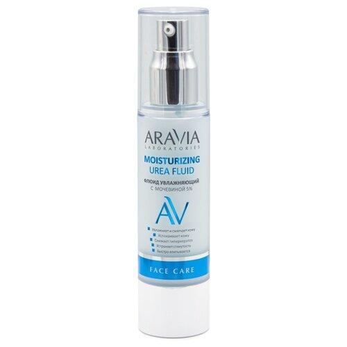 Купить ARAVIA Laboratories Moisturising Urea Fluid Флюид увлажняющий с мочевиной 5% для лица, 50 мл