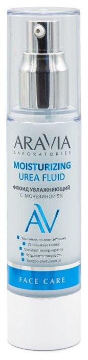 ARAVIA Professional Moisturising Urea Fluid Флюид увлажняющий