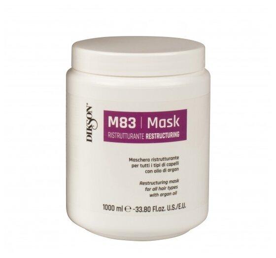 Dikson M83 Реструктурирующая маска для волос