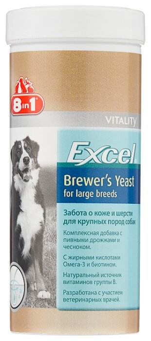 Пивные дрожжи 8IN1 EXCEL Brewers Yeast с чесноком, улучшает состояние кожи и шерсти крупных собак, 80табл./300ml