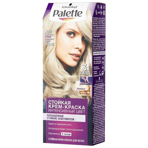 Фото - Palette Насыщенные стойкие осветлители стойкая крем-краска для волос, A10 10-2 Жемчужный блондин краска д волос palette c10 серебристый блондин