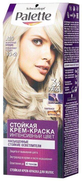 Palette Насыщенные стойкие осветлители стойкая крем-краска для волос