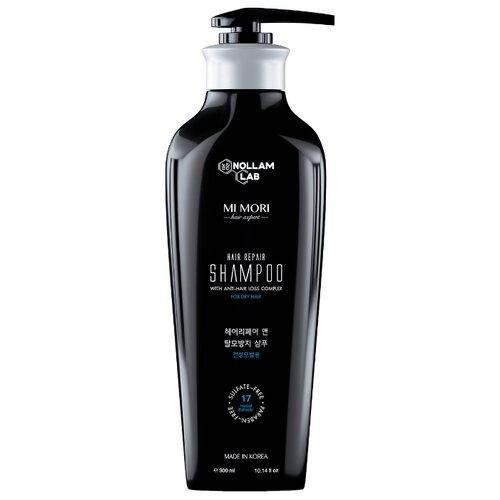 Nollam Lab бессульфатный шампунь Mi Mori Hair Repair против выпадения для сухих и поврежденных волос, 300 мл ducray неоптид лосьон от выпадения волос для мужчин 100 мл