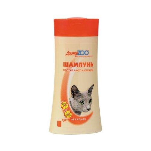 Доктор ZOO шампунь от блох и клещей 250 мл для кошек 250 мл